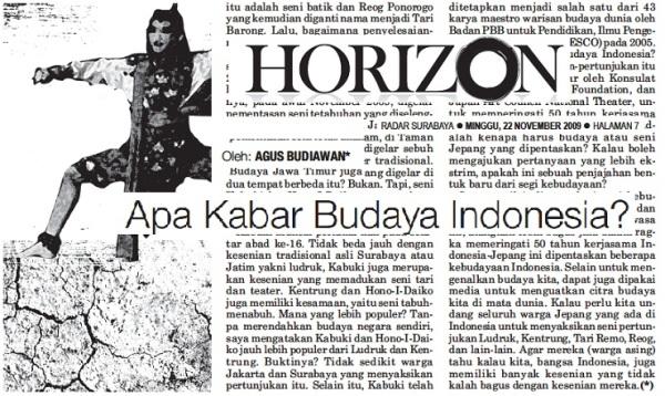 apa kabar budaya indonesia (cover)
